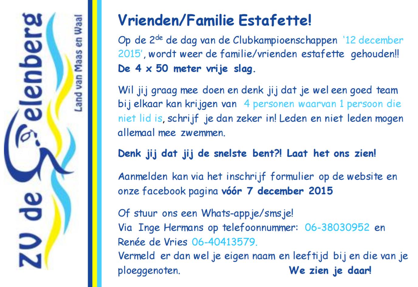 Vrienden-familie_estafette